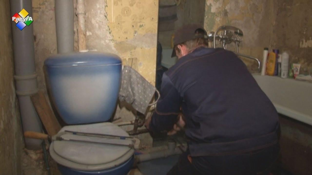 Должники по оплате коммунальных услуг лишились горячей воды