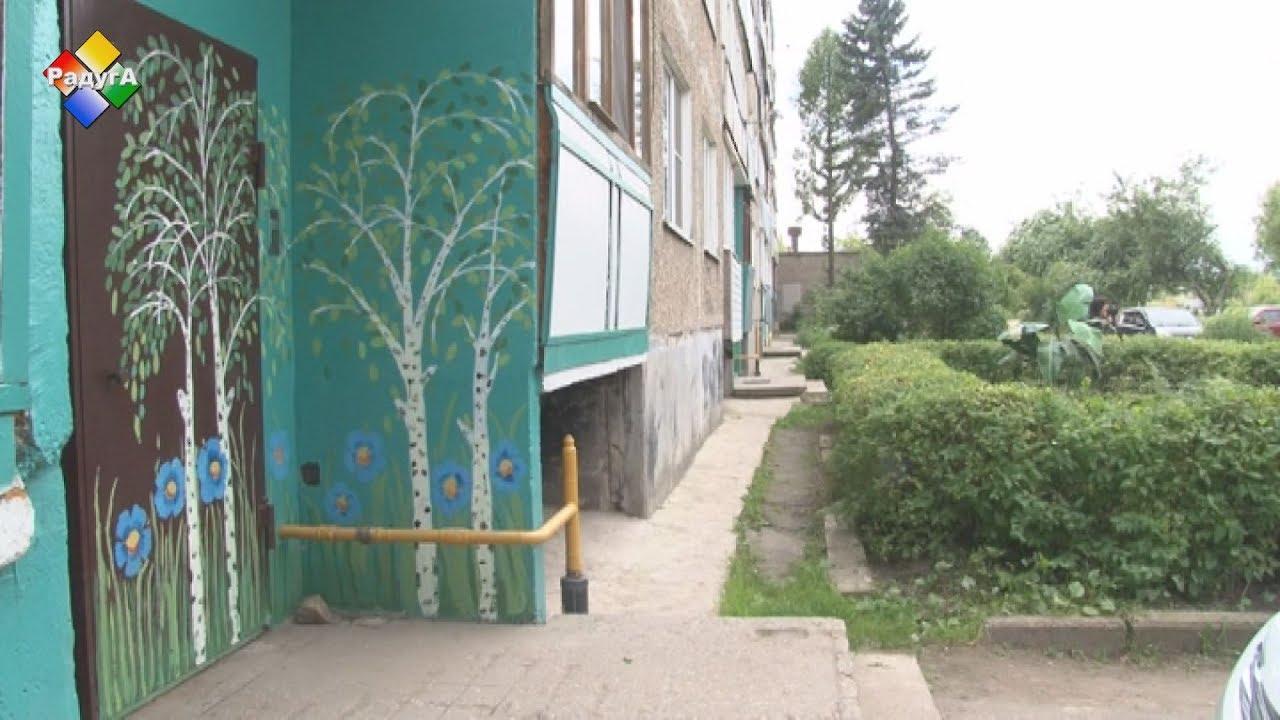«Дом, в котором мы живем» расписан павловопосадскими художниками
