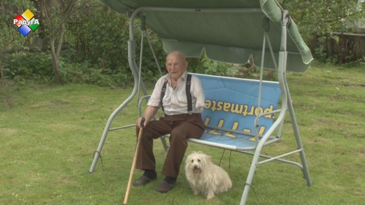 Михаил Григорьевич Шишов отметил 102 года со дня рождения