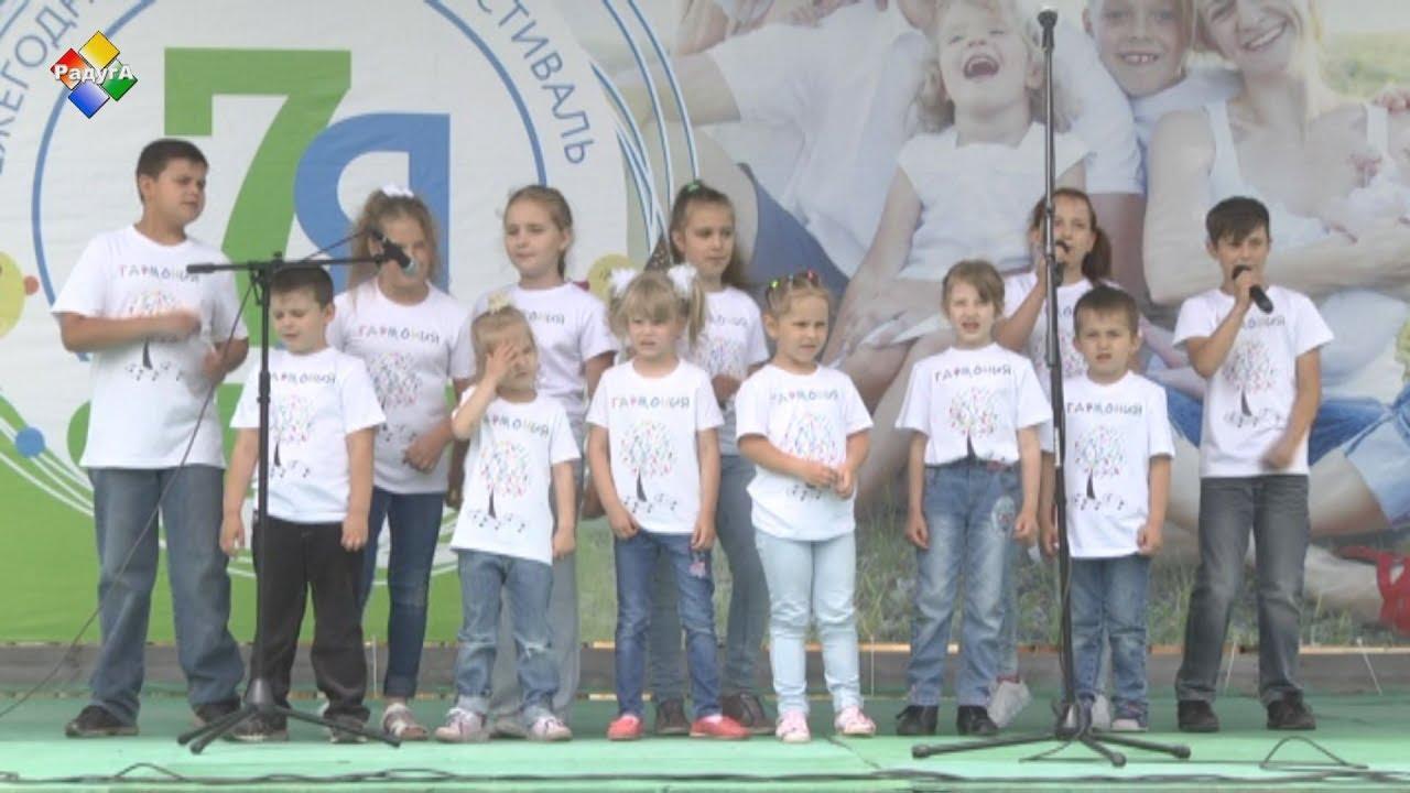 Многодетные семьи со всего Подмосковья собрались на ежегодный фестиваль