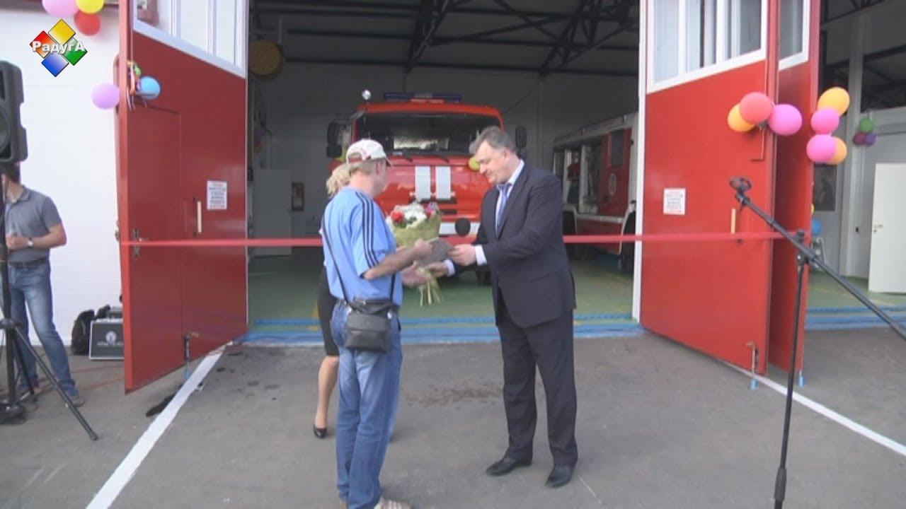 Новое пожарное депо ввели в строй в Павловском Посаде