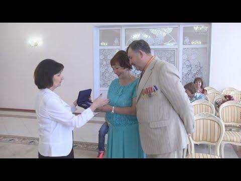 Павловопосадская семья Матвеевых отмечена знаком «За любовь и верность»