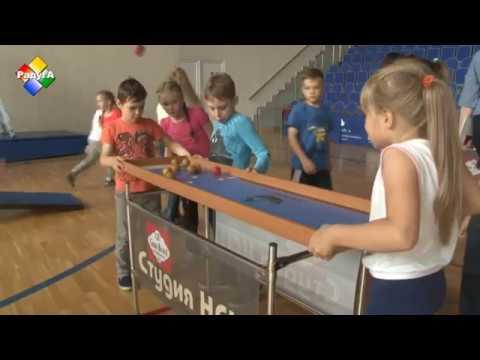 В Павловском Посаде презентовали игры для людей с ограниченными возможностями