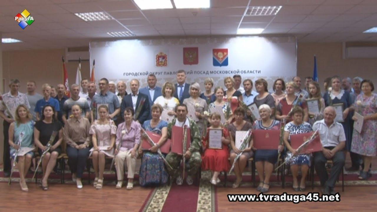 50 павловопосадцев получили награды разного уровня власти