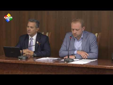 Депутаты городского округа Павловский Посад собрались на очередное заседание