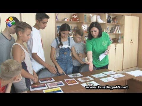 Квест-викторина «Что такое выборы» прошла в Ефимовской школе-интернате