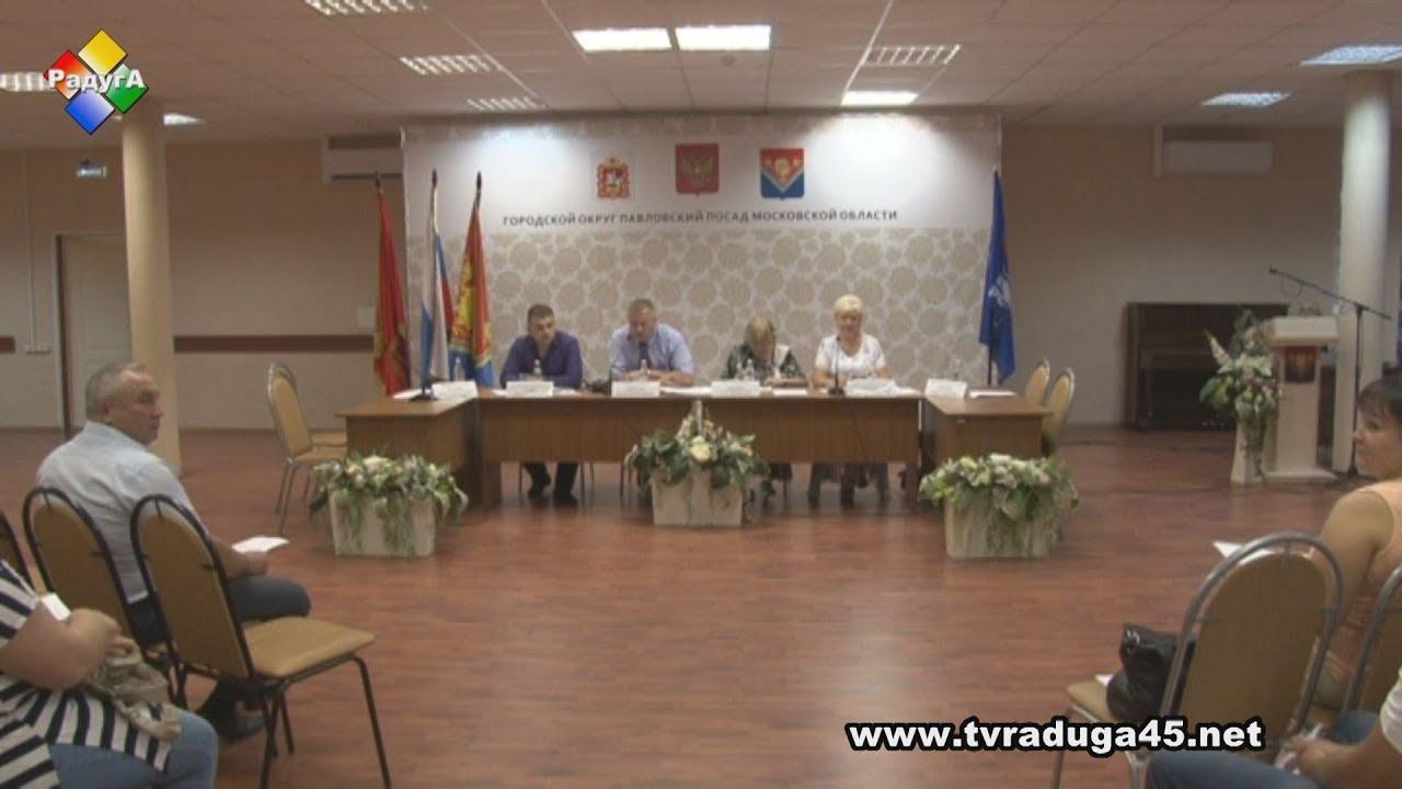 На форуме «Управдом» обсудили вопрос установки ОДПУ