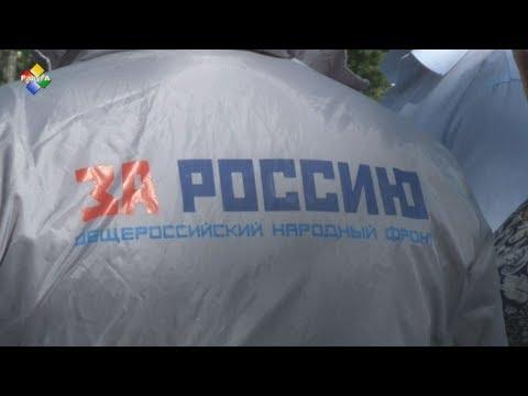«Народный фронт» проверил качество благоустройства дворов