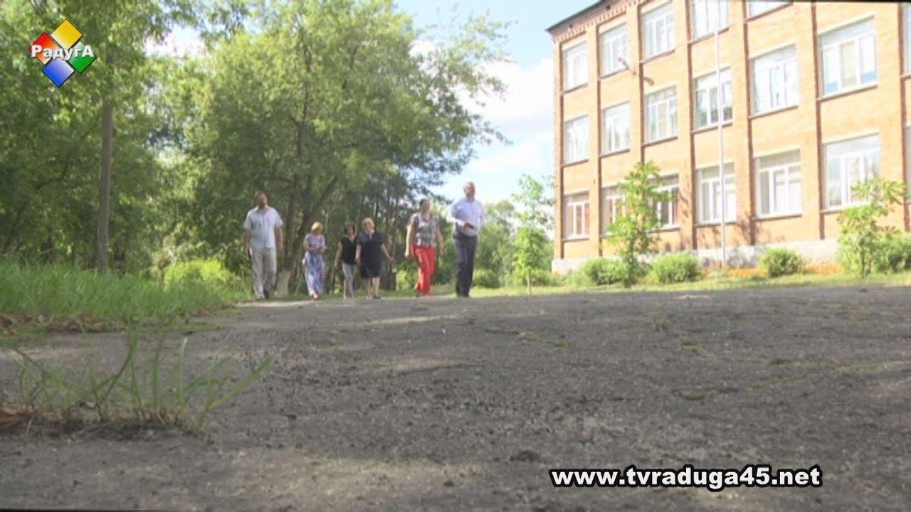 Олег Соковиков проверил готовность школ к 1 сентября