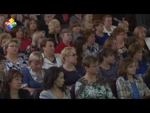 Педагогическая общественность округа провела ежегодную августовскую конференцию