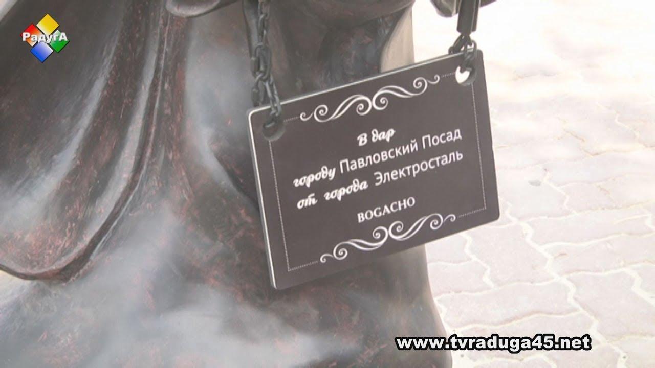 Скамейка-такса в Павловском Посаде обрела статус охранника города