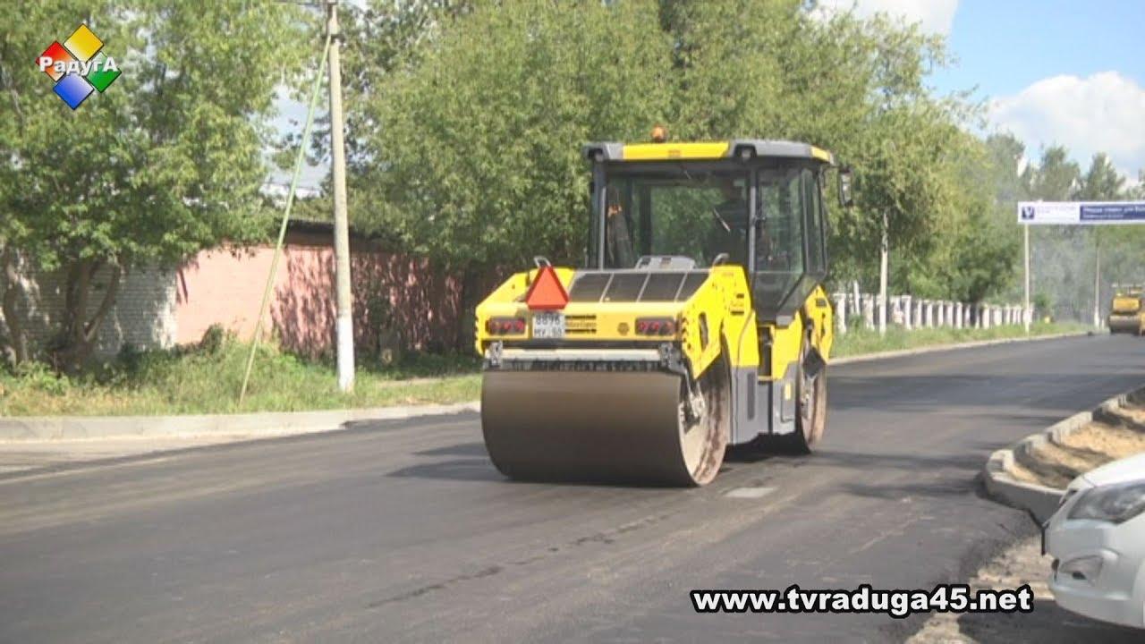 В Павловском Посаде ремонтируют дороги по европейским технологиям