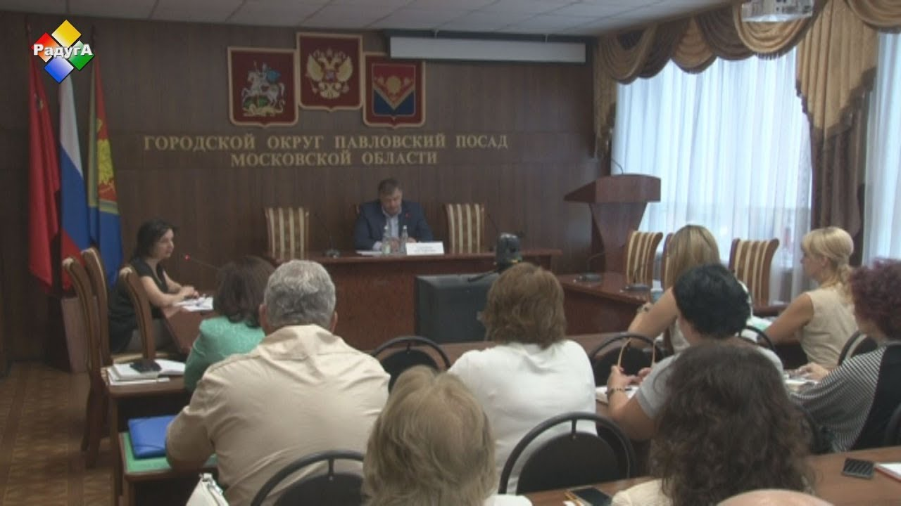 Вопрос качества предоставляемых услуг обсудили в администрации
