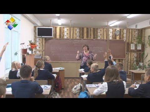 Галина Ширяева вот уже 35 лет учит грамотности павловопосадских школьников