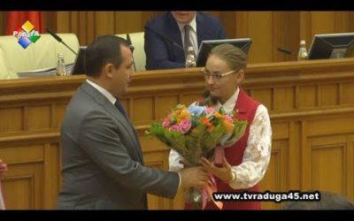 Линаре Самединовой вручили удостоверение депутата регионального парламента