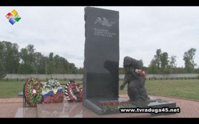 Представители Павлово-Посадского «Боевого братства» провели субботник на могилах неизвестных солдат