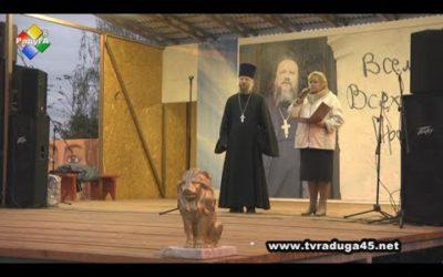Престольный праздник в Бывалино