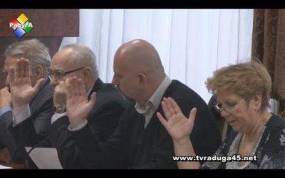 Депутаты городского округа провели очередное заседание