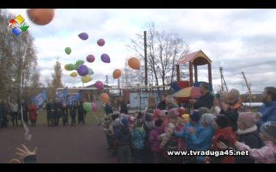 Еще три станции обезжелезивания открыли в городском округе Павловский Посад