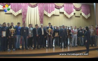 Итоги Чемпионата городского округа Павловский Посад по футболу среди мужских команд