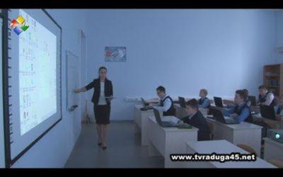 Молодой специалист Ольга Жаркова делает первые шаги в педагогике