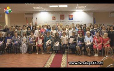 Порядка 80 педагогов получили награды ко Дню учителя