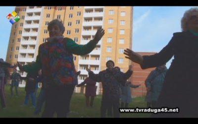 Танцевальным флешмобом «Ветеранская дружина» отметила День пожилого человека