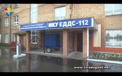 В Павловском Посаде открылось новое помещение ЕДДС-112