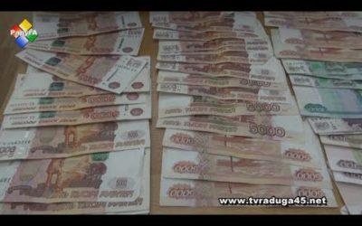 Задержаны подозреваемые в краже денег у пенсионерки