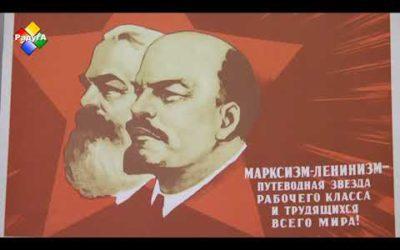 Что павловопосадцы знают об Октябрьской революции?