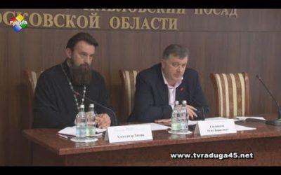 День памяти Новомучеников Павловопосадских пройдет 25 ноября