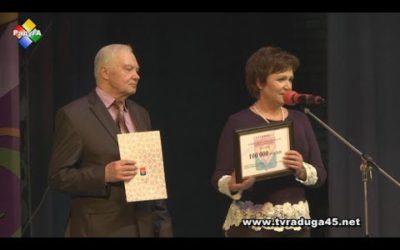 ДК «Октябрь» отметил 50 лет!