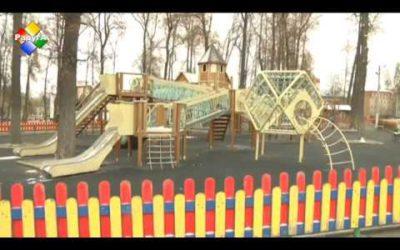 Городской парк Павловского Посада готовится к реконструкции