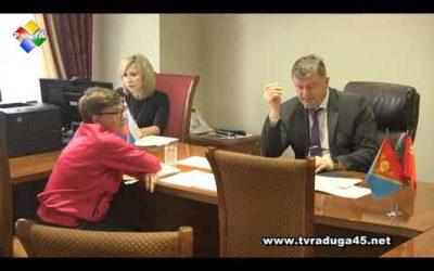 Общероссийский день приема граждан пройдет в Павловском Посаде