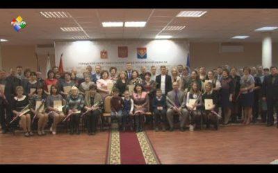 Павловопосадцы получили награды разного уровня власти