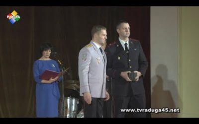 Павловопосадские полицейские получили награды в профессиональный праздник