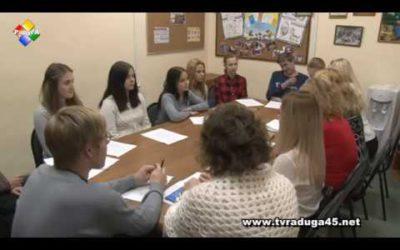 Павловопосадским подросткам рассказали о толерантности