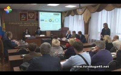 В администрации обсудили вопросы поддержки предпринимателей