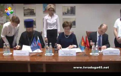 В администрации подписали трехстороннее соглашение о сотрудничестве