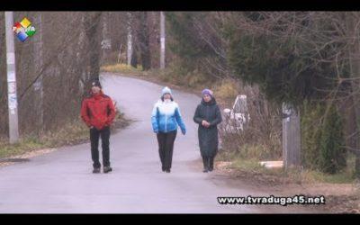 В деревнях Борисово и Михалево заасфальтировали дорогу
