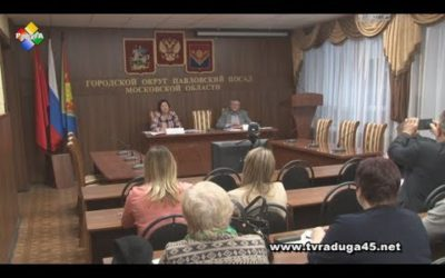 В Павловском Посаде увеличат количество избирательных участков