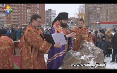 В Павловском Посаде заложили камень на месте строительства будущего храма