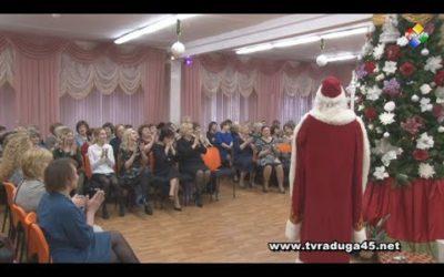 Новогоднее поздравление павловопосадских педагогов