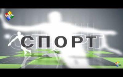 Новости спорта с Марией Харламовой