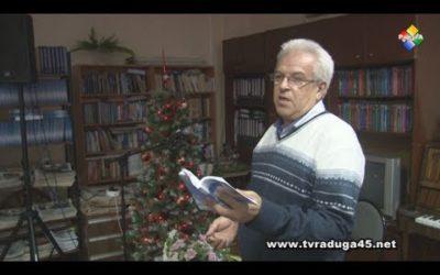 Новый сборник стихов Владимира Демидова вышел в свет