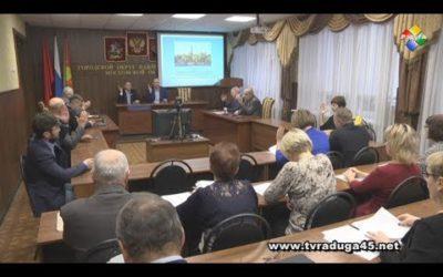 Павловопосадские депутаты утвердили бюджет на 2018 год
