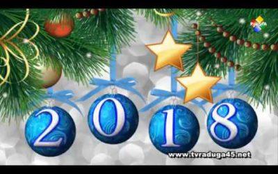 Поздравление Олега Соковикова с Новым годом