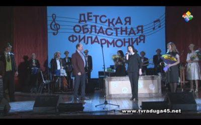Премьера спектакля «Ваня и крокодил» прошла в Павловском Посаде