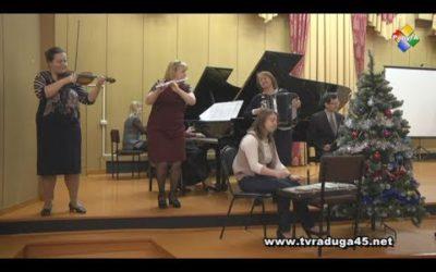 «Собачий вальс» «наизнанку» сыграли в музыкальной школе