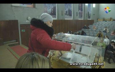 В Павловском Посаде многодетные семьи бесплатно получили землю